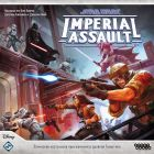 Star Wars: Imperial Assault (рус.)
